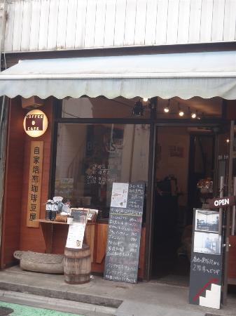 Cafe de Beans