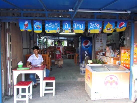 Jomtien-Morningstar Guesthouse: This is a restaurant on Beach Road, not far from the hotel.
