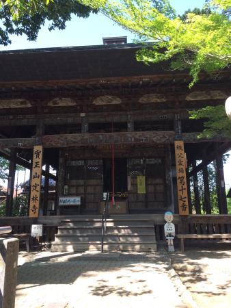 Jisshozan Jorin-ji Temple