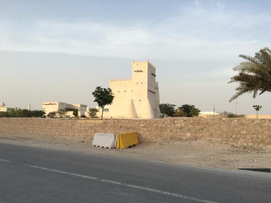 Barzan Tower: Barzan Fort