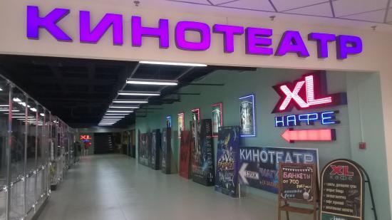 Magiya Kino