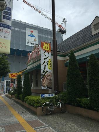 Denny's Fujisawakitaguchiten: photo4.jpg