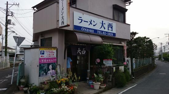 Ramen Onishi