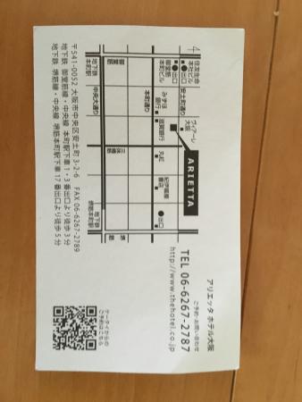 Arietta Hotel Osaka: photo1.jpg