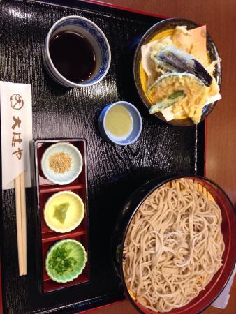 Otsujiya Tateyama Restaurant