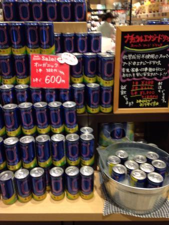Natural House Aoyama Organicmart