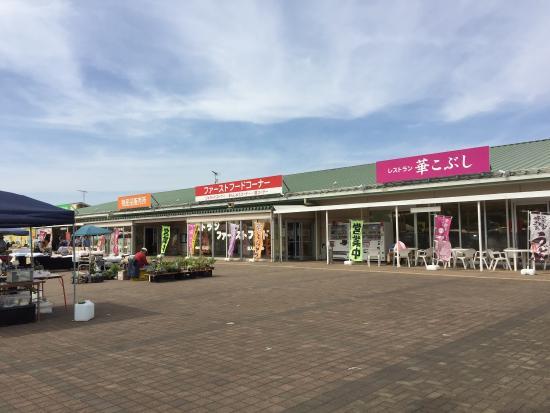 Michi-no-Eki Goka