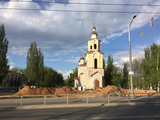 Церковь в честь Святых Жен Мироносиц