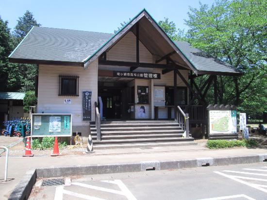 Ryugasaki Forest Park: 森林公園 管理棟