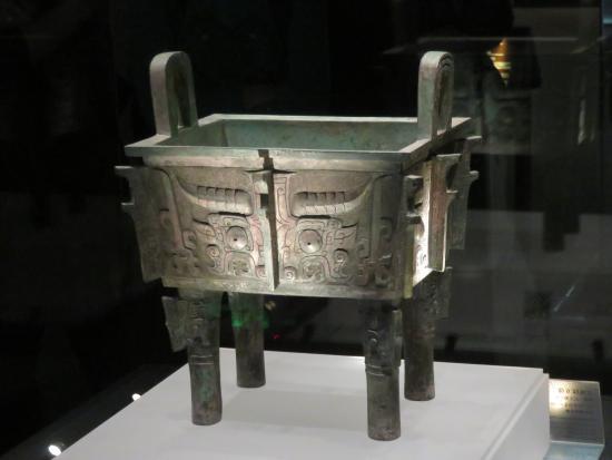 Luoyang Museum : National treasure.