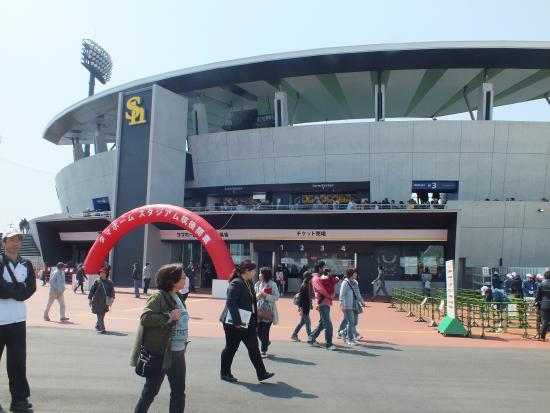 Tama Home Stadium Chikugo
