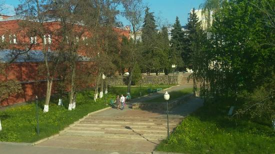 Mayakovskiy's Park