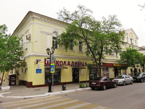 Armenian Commercial Building