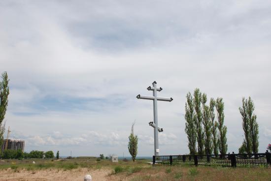 Мемориальный комплекс с крестом Урюпинск Эконом памятник Купола Талица