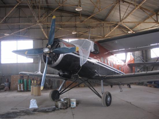Douglas, AZ: First International Airport Museum hanger