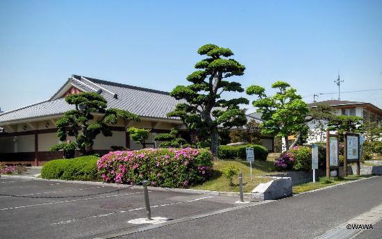 Takamatsu City Sanuki Kokubunji Temple Site Museum