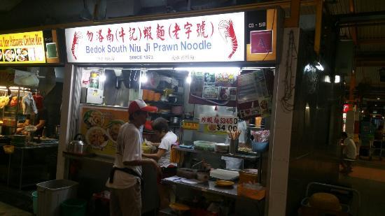 Bedok South Niu Ji Prawn Noodles