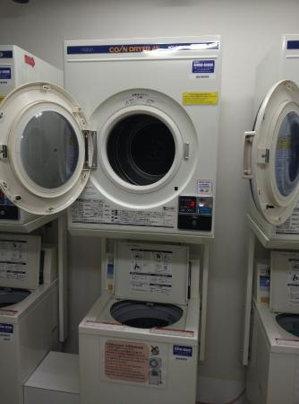 Citadines Karasuma-Gojo Kyoto: pre-paid washing machine at basement