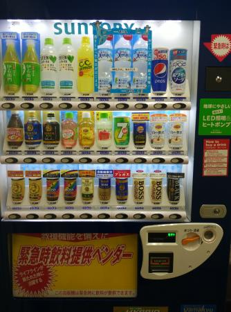 Citadines Karasuma-Gojo Kyoto: vending machine for drink at basement