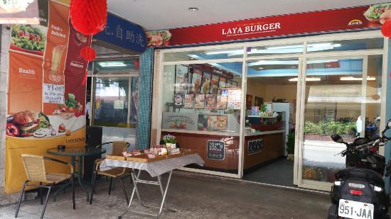 Laya Burger