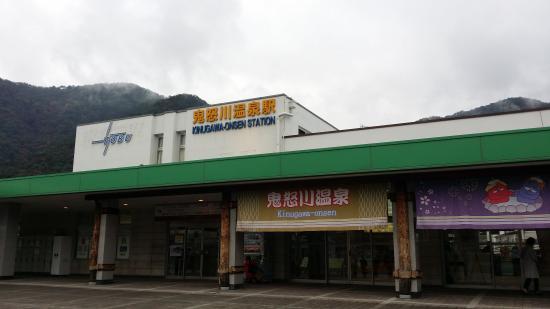 Itoen Hotel New Sakura Foto