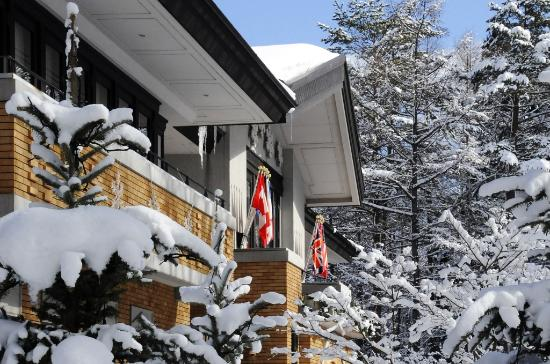 Hakuba Resort Hotel La Neige Higashikan
