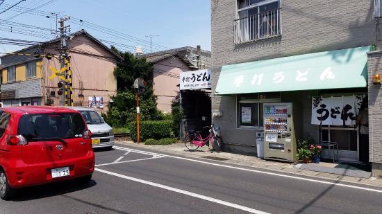 Ueda Seimenjo
