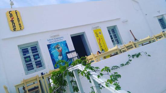 Cayenne Restaurant Art Gallery: cayenne