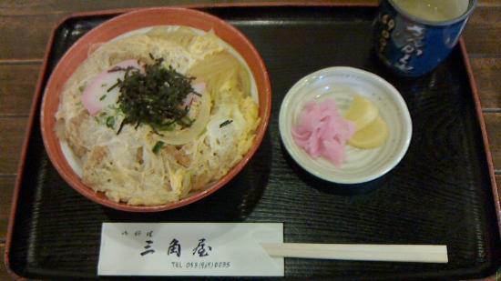 Misumiya