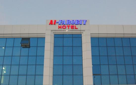 Al-Farobiy Hotel