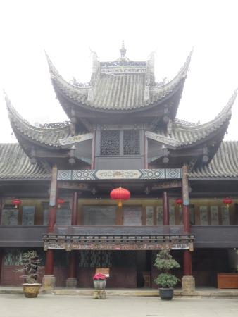 Zigong, China: Front entrance.