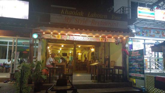 My Style Restaurant