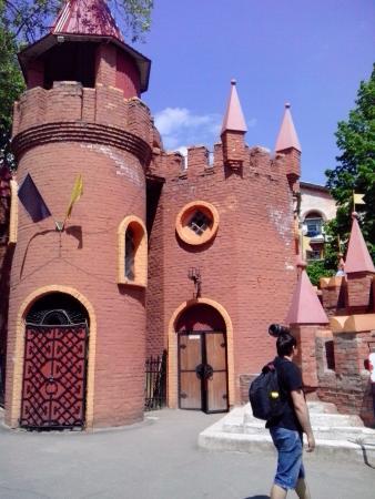 Mykolayiv, Ucrania: Замок, который очень любят дети