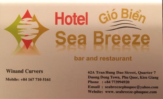 富國島海風飯店照片