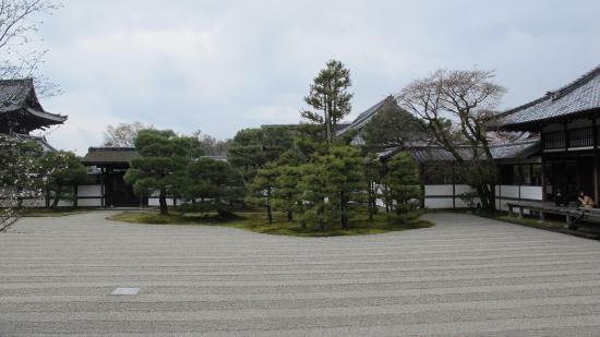 ninna ji temple jardin sec - Jardin Sec