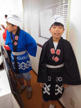 Umemori Sushi School