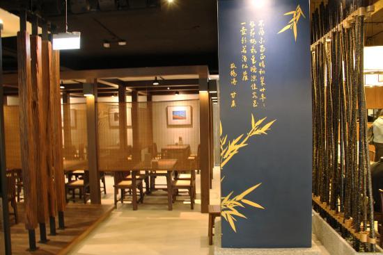 Chun Shui Tang (Kuang Nan)