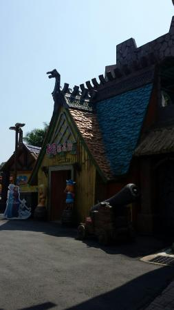 Janfusun Fancyworld Theme Park
