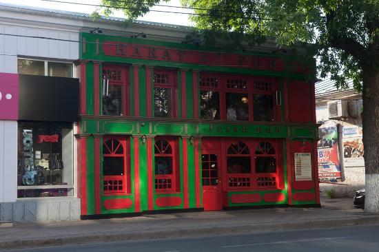 Harat's pub Краснодар на Красной (Хэратс паб)
