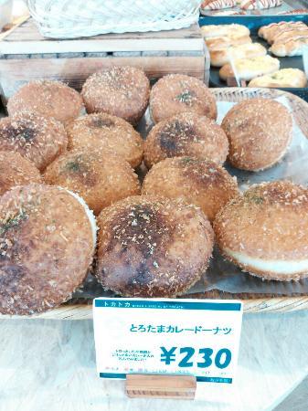 Kamishihoro-cho, Japan: NCM_5168_large.jpg