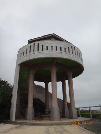 Takenakayama Tembo Park
