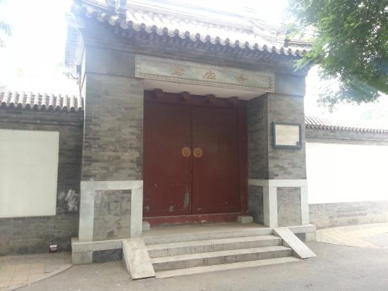 Baoying Temple: front entrance