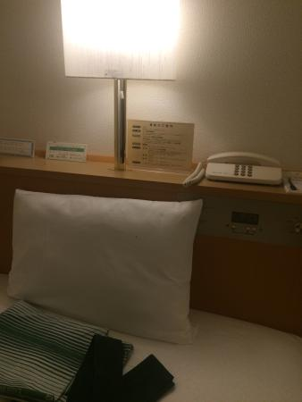 Excel Inn Oyama