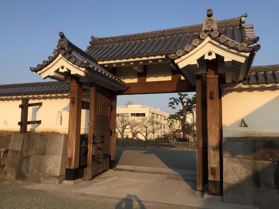 Umadashi Gate