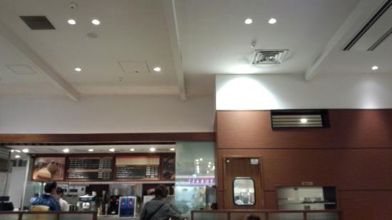 Ueshima Coffee Shop Markis Minatomirai