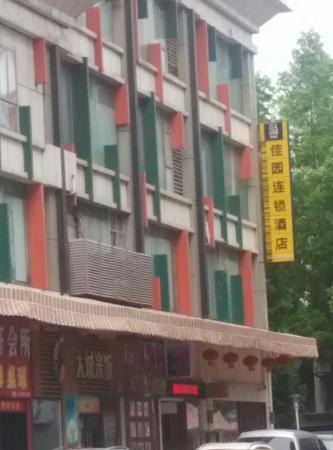 Garden Inn (Guangzhou Gangding): IMG_20160508_083817_large.jpg