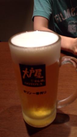 Otoya Shibuya Koen Dori