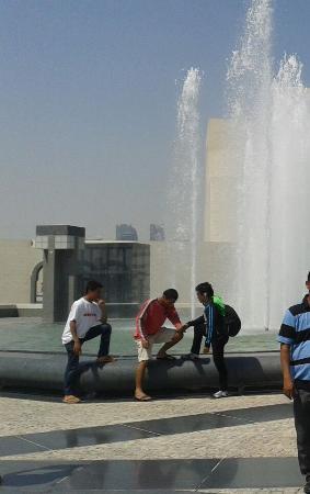 Qatar National Museum and Aquarium: Front of museum