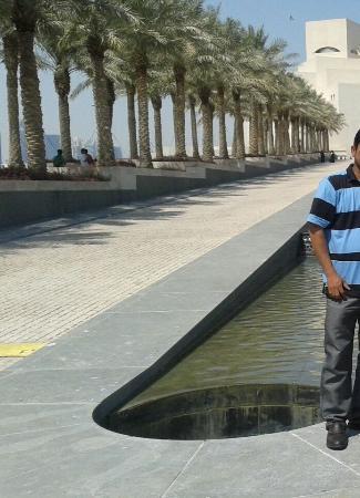 Qatar National Museum and Aquarium: QMA water spring