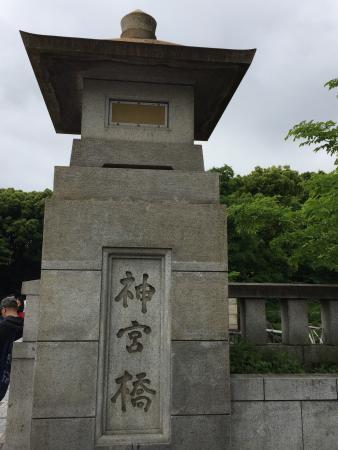 大门口 - Picture of Meiji Jingu Shrine, Shibuya - TripAdvisor